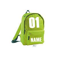 Именной рюкзак зеленое яблоко, печать на рюкзаках