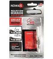 Клей NOWAX для монтажа зеркала заднего вида (NX11109) 0,6 мл.