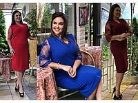 Женское платье мод.СБ-03797    48+++++