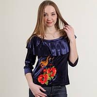 Блуза велюр с вышивкой в Украине. Сравнить цены f871640563f54