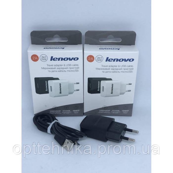 Cетевое зарядное устройство LENOVO YJ-06 2A (USB + блок) (Реальные 2А)