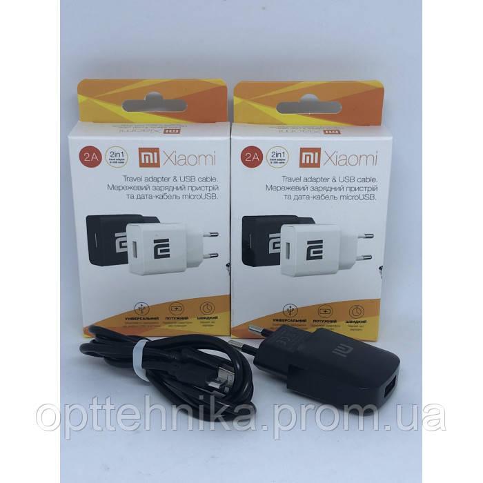 Cетевое зарядное устройство Xiaomi YJ-06 2A (USB + блок) (Реальные 2А)