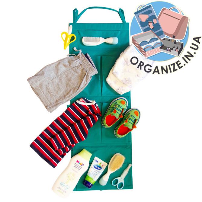 Детский органайзер с кармашками (зеленый)