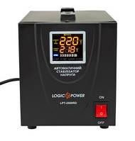 Стабилизатор Logicpower LPT-2500RD (1750Вт)