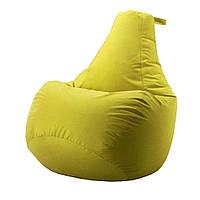 Кресло-мешок Груша Оксфорд 600D PU Желтый OXХL-0287