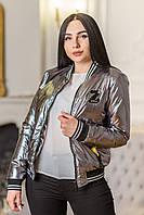 Женский бомбер | куртка осенняя, фото 1