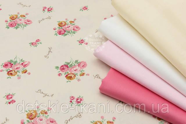 ткань хлопковая сатин с букетами роз