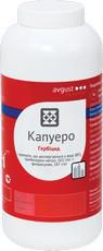 Гербіцид Капуеро®, в.г - 0,3 кг | Avgust