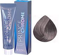 Профессиональная крем-краска для волос Estel Prince Chrome 100 мл 7/16 Русый пепельно-фиолетовый