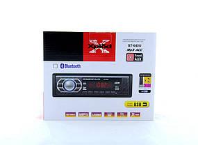 Автомагнитола MP3 640U ISO USB AUX магнитола, фото 3