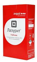Гербіцид Лазурит®, з.п (аналог Зенкор) - 0,5 кг | Avgust