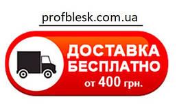 Акамулятор для Машинки GA.MA алюминий GC900A