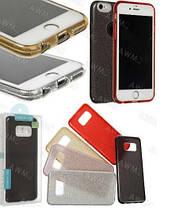 Glitter силиконовый чехол 3в1 для iphone 7/8