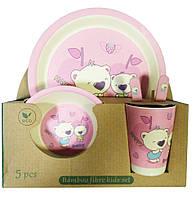 Набор детской бамбуковой посуды Eco Bamboo fibre kids set  5 предметов N02329 Pink