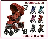 Прогулочная коляска CARRELLO QUATTRO CRL-8502, большой выбор расцветок!
