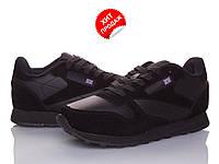 Мужские стильные кроссовки (р41-46)