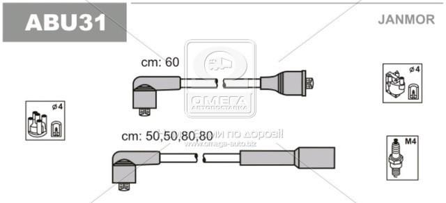 Провод зажигания (EPDM) VW GOLF 1.4 (1H1,1H5) SEAT CORDOBA 1.4 (пр-во Janmor), ABU31