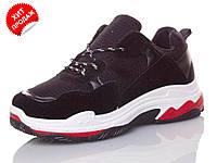 Мужские стильные кроссовки (р41-45)