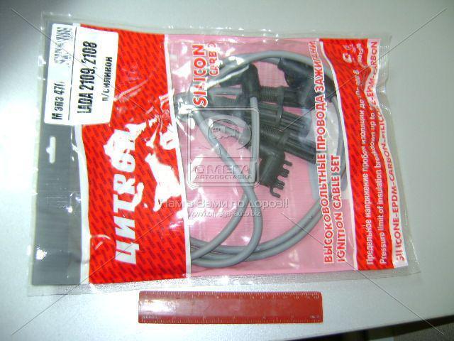 Провод зажигания ВАЗ 2108-10 силик. (карб.) 5шт. (М эпз 470) Механик (пр-во Цитрон), 2108-3707080-10
