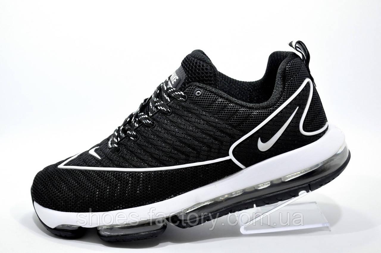 Мужские кроссовки в стиле Nike Air Max DLX 2019, Black\White