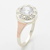 """Серебряное кольцо """"Олеся"""", вставка белыефианиты, вес 3.15 г, размер 17"""