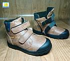 Супер - ботинки демисезонные мальчикам, р. 22,24, фото 2