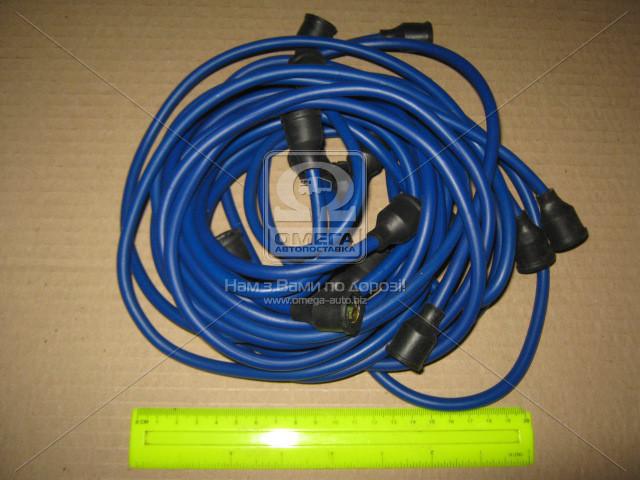 Провод зажигания ЗИЛ 130 силикон син. 9 шт. (пр-во Украина), 130-3706371