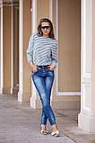 Женские модные джинсы 46,48,50р. Турция, фото 3