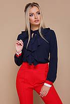 Женская  блуза Бриана д/р, фото 2