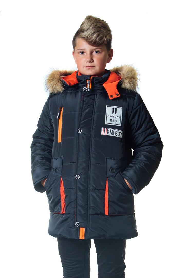 Детская  зимняя куртка парка для мальчиков подростков  интернет магазин