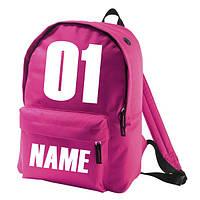 Именной рюкзак розовый, печать на рюкзаках