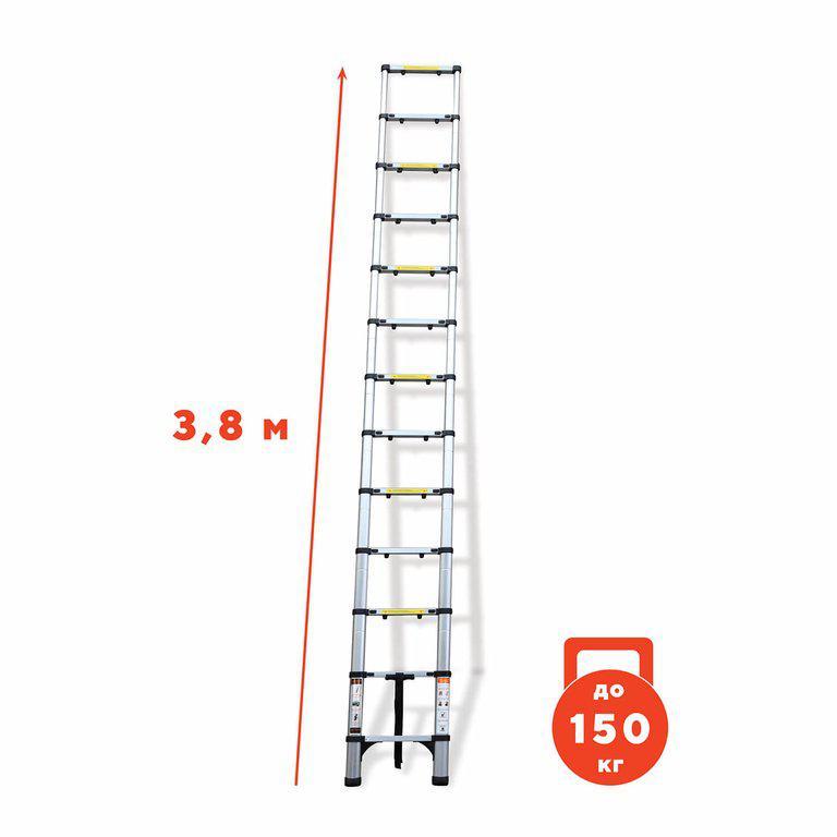 Лестница алюминиевая телескопическая Dnipro-M DT-138 3.8 м БЕСПЛАТНАЯ ДОСТАВКА