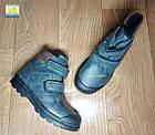 Супер - ботинки демисезонные мальчикам, р. 22, 14,7 см, фото 4