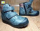 Супер - ботинки демисезонные мальчикам, р. 22, 14,7 см, фото 2