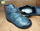 Супер - ботинки демисезонные мальчикам, р. 22, 14,7 см, фото 3