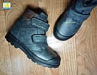Супер - ботинки демисезонные мальчикам, р. 22, 14,7 см, фото 6