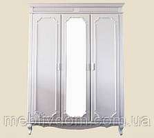 Шкаф 3-х дверный Гармония РКБ