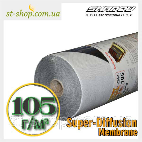 """Супердиффузионная трехслойная мембрана """"SHADOW"""" плотностью 105г/м²"""