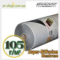 """Супердиффузионная трехслойная мембрана """"SHADOW"""" плотностью 105г/м², фото 1"""