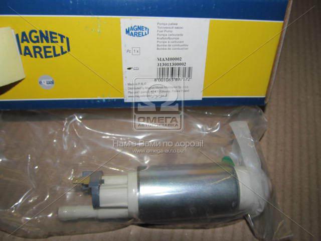 Топливный насос Peugeot 406, Partner; CITROEN Berlingo (пр-во Magneti Marelli кор.код. MAM00002), 313011300002