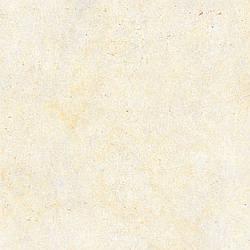 Плитка для підлоги Хардвер жовтий 600х600 мм