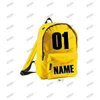 Именной рюкзак желтый, печать на рюкзаках