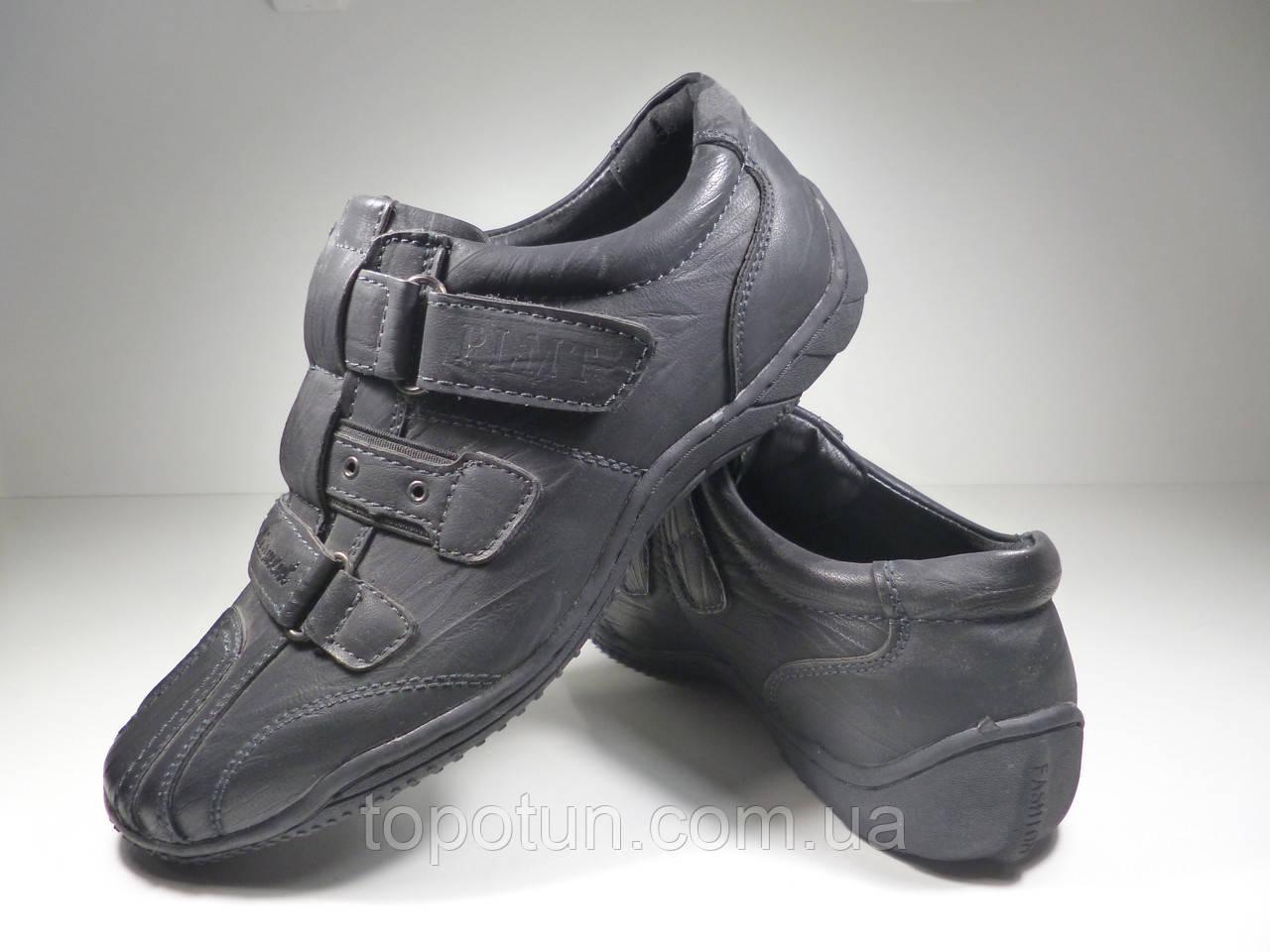Туфли для мальчика Parliament р. 36