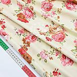 """Сатин ткань """"Большие пурпурные и коричневые розы на кремовом"""" №1469с, фото 3"""