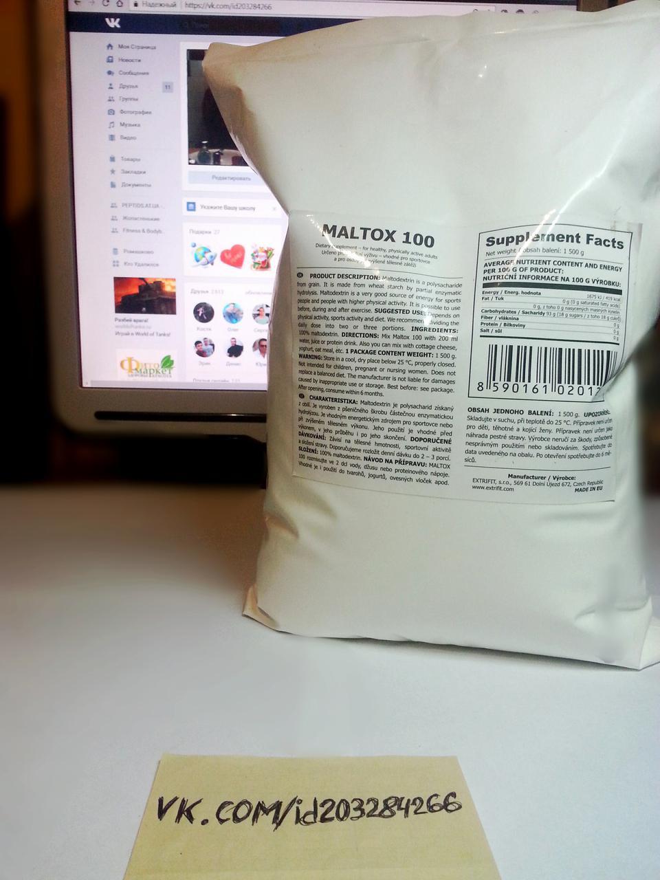 Мальтодекстрин Extrifit Maltox 100 1500 г углеводы карбо
