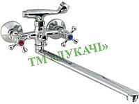 Змішувач для ванни ARMATA-143 дворучковий