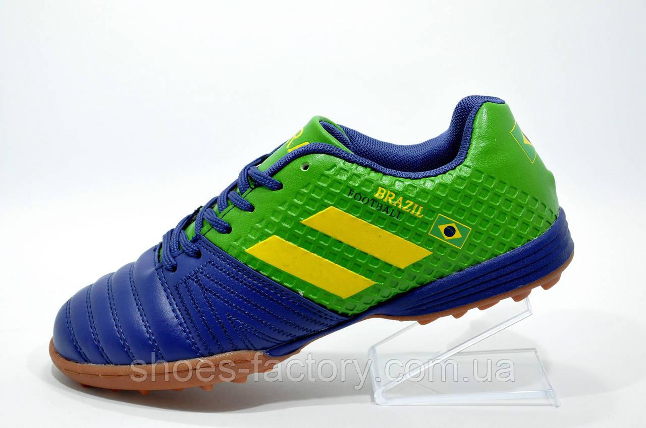 Подростковые сороконожки Demax, обувь для футбола