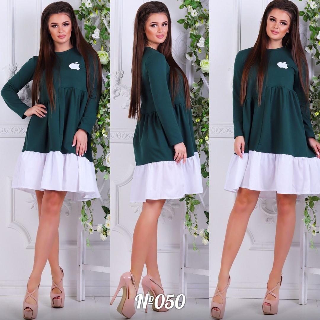 e90d11e5a15 Платье теплое