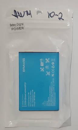Original акумулятор BRAVIS POWER 4500mAh, фото 2