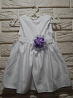 Платье ТМ Happy ToT размеры 62, 68, 74, 80